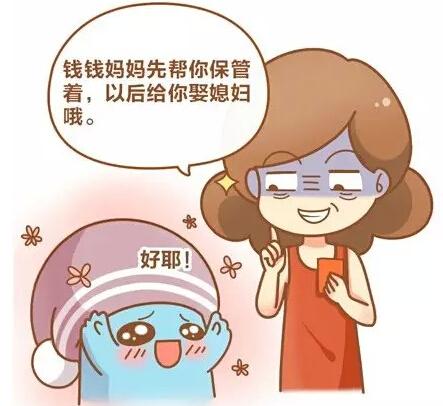 春节红包的幽默笑话,搞笑图片